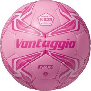 ヴァンタッジオ3200 軽量3号球 ピンク×ピンク 【molten|モルテン】サッカーボール軽量3号球f3v3200-lp|kemari87