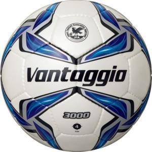 ヴァンタッジオ3000 4号球 シャンパンシルバー×ブルー 【molten|モルテン】サッカーボール4号球f4v3000|kemari87