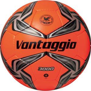 ヴァンタッジオ3000 4号球 蛍光オレンジ×ブラック 【molten|モルテン】サッカーボール4号球f4v3000-ok|kemari87