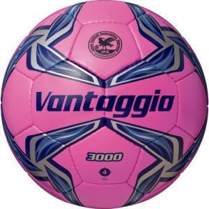 ヴァンタッジオ3000 4号球 ピンク×ネイビー 【molten|モルテン】サッカーボール4号球f4v3000-pn|kemari87