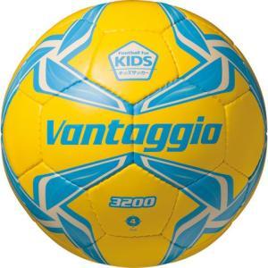 ヴァンタッジオ3200 4号球 イエロー×サックス 【molten|モルテン】サッカーボール4号球f4v3200-yc|kemari87