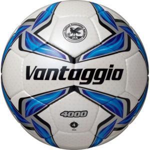 ヴァンタッジオ4000 4号球 シャンパンシルバー×ブルー 【molten|モルテン】サッカーボール4号球f4v4000|kemari87