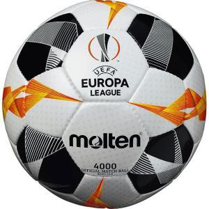 モルテン、サッカーボール5号球。 UEFAヨーロッパリーグ2019-20グループステージで使用される...