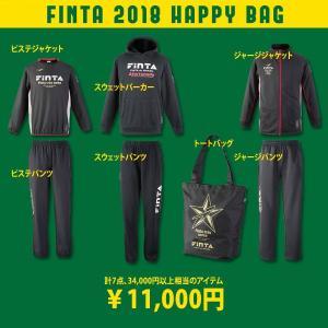 FINTA 2018 福袋 A 【FINTA|フィンタ】サッカーフットサルウェアーft7414a|kemari87