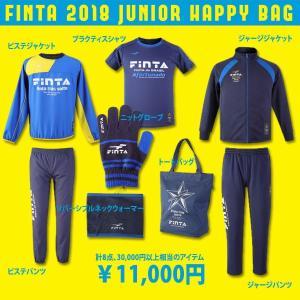 FINTA 2018 ジュニア福袋 H 【FINTA|フィンタ】サッカーフットサルジュニアウェアーft7416h|kemari87