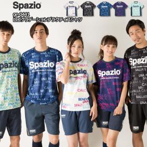 ロゴグラデーションプラクティスシャツ 【Spazio|スパッツィオ】サッカーフットサルウェアーge-0441