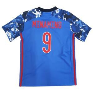サッカー日本代表2020年モデル、子供用ホーム ジャージー。(日本代表ユニフォーム・キッズ用レプリカ...
