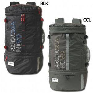 ガビック、バックパック。 2ルーム3ポケット仕様のバックパック。収納可能なレインカバー付き。 素材:...