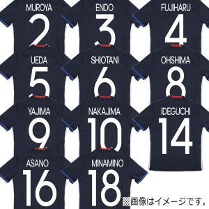 サッカー日本代表 U-23 2016 ホーム ネーム&ナンバーマーキングセット jfa16-u23-mark|kemari87