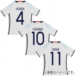 サッカー日本代表 2016 アウェイ ネーム&ナンバーマーキングセット jfa16a-mark|kemari87