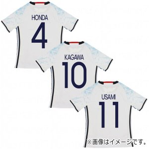 サッカー日本代表 2016 ジュニア アウェイ ネーム&ナンバーマーキングセット jfa16aj-mark|kemari87