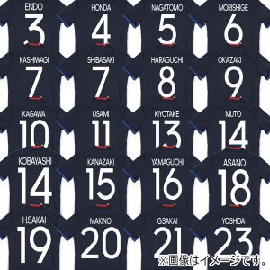 サッカー日本代表 2016 ジュニア ホーム ネーム&ナンバーマーキングセット jfa16j-mark|kemari87