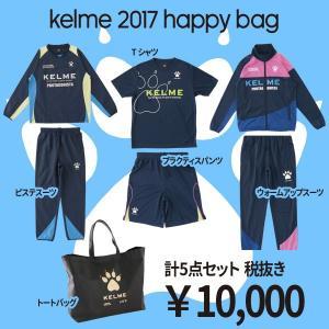 KELME 2017 福袋 【KELME|ケルメ】サッカーフットサルウェアーkf20160|kemari87