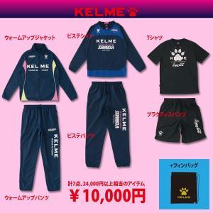 KELME 2018 福袋 【KELME|ケルメ】サッカーフットサルウェアーkf20174|kemari87