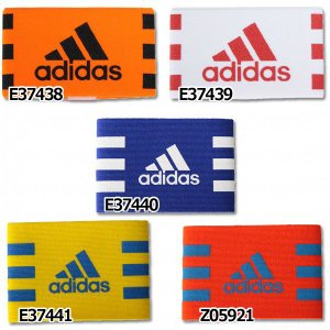 FB キャプテンマーク 【adidas|アディダス】サッカーフットサルアクセサリーkq795|kemari87