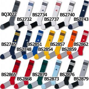3ストライプ ゲームソックス 【adidas|アディダス】サッカーフットサルウェアーmkj69