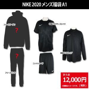 NIKE 2020 メンズ福袋 A1 ブラック 【NIKE|ナイキ】サッカーフットサルウェアーnike2020-a1