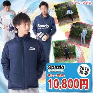 スパッツィオ 2016 福袋 【Spazio|スパッツィオ】サッカーフットサルウェアーpa-0018|kemari87