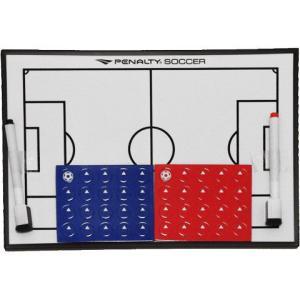 サッカー作戦盤 【PENALTY|ペナルティ】サッカーフットサル用品用具pe2400|kemari87