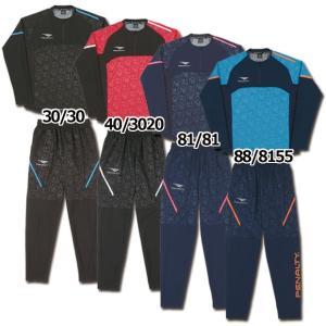 ペナルティ、トレーニングスーツ。 三層構造の素材にストレッチを加えたフラッグシップモデル。レーザーカ...