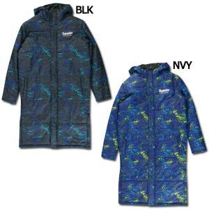 スパッツィオ、ジュニア用ベンチコート。 冬の必須アイテム。おしゃれなロゴデザインのベンチコート。暖か...
