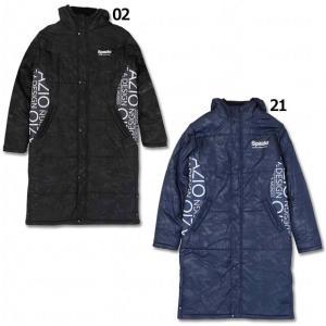スパッツィオ、ジュニア用ベンチコート。 冬の必須アイテム。迷彩柄のエンボス加工がおしゃれなコート。 ...