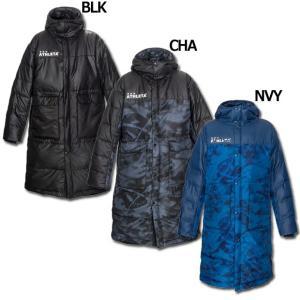圧倒的な人気を誇るアスレタ、ジュニア用ベンチコート。 定番の防寒アイテム。防寒性に優れた中綿仕様のロ...