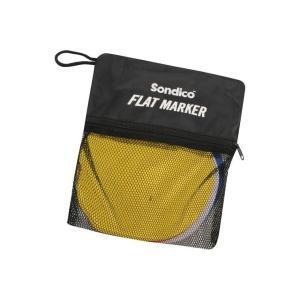 フラットマーカー 10個セット 【Sondico|ソンディコ】サッカーフットサル備品840064|kemarifast