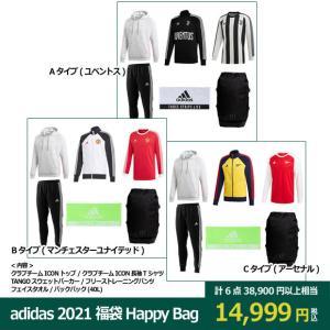 adidas 2021 福袋 Happy Bag 【adidas|アディダス】サッカーフットサルウェ...