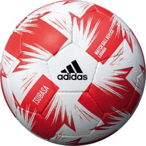 2020年YBCルヴァンカップ 公式試合球レプリカ ツバサ ルヴァンカップ 【adidas|アディダス】サッカーボール4号球af412lc|kemarifast