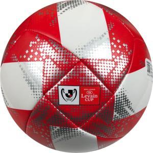 コネクト19 Jリーグ ルヴァンカップ 試合球 レプリカ ミニ 【adidas|アディダス】サッカーボール1号球afm102lc|kemarifast