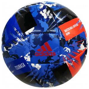 2020年FIFA主要大会 公式試合球レプリカ ツバサ ミニ JFA 【adidas|アディダス】サッカーボール1号球afm111jp|kemarifast