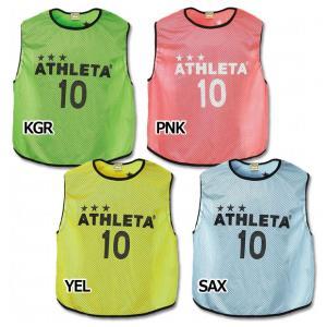 ビブス 10枚セット 背番号入り 【ATHLETA|アスレタ】サッカーフットサル備品b-003|kemarifast