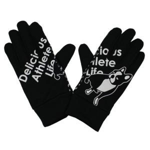 ストリートサッカーをコンセプトに展開するサッカージャンキー、フィールドグローブ。 人差し指と親指がタ...