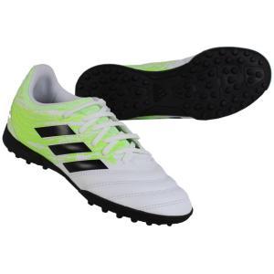 ジュニア コパ 20.3 TF J フットウェアホワイト×シグナルグリーン 【adidas|アディダス】サッカーフットサルジュニアトレーニングシューズ|kemarifast