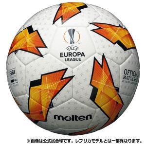UEFAヨーロッパリーグ 18-19 グループステージ 公式試合球 レプリカ 【molten|モルテン】サッカーボール5号球f5u4000-g18|kemarifast