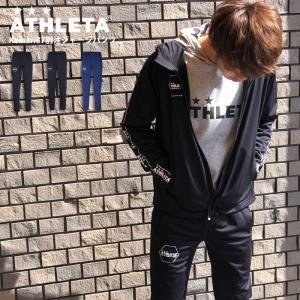 ジャージパンツ 【ATHLETA アスレタ】サッカーフットサルウェアーgk-035 kemarifast