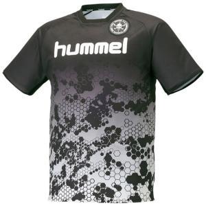 F.C.SKULL プラクティスシャツ 【hummel|ヒュンメル】サッカーフットサルウェアーhap1139zs|kemarifast