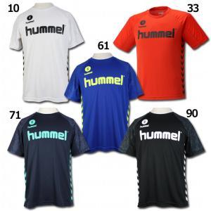 ドライ半袖Tシャツ 【hummel|ヒュンメル】サッカーフットサルウェアーhay2096|kemarifast