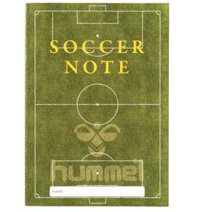 サッカーノート 【hummel|ヒュンメル】サッカーフットサルアクセサリーhfa9021|kemarifast