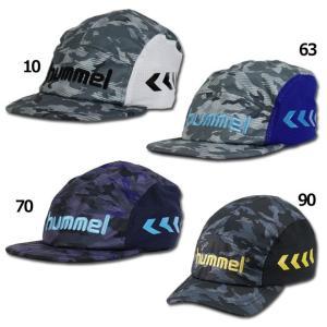 ジュニア フットボールキャップ 【hummel|ヒュンメル】サッカーフットサルアクセサリーhfj4051|kemarifast