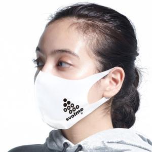 3P清涼マスクセット 【SVOLME|スボルメ】サッカーフットサルアクセサリーmask-2015