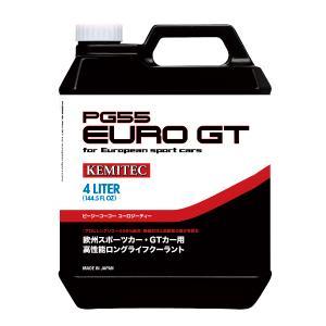KEMITEC ケミテック 高性能LLC PG55 EURO GT:20L|kemitecnet