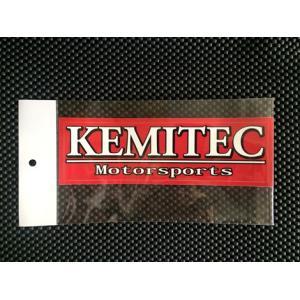 KEMITEC ケミテック オリジナルステッカー大(ロゴ&サブネーム)|kemitecnet