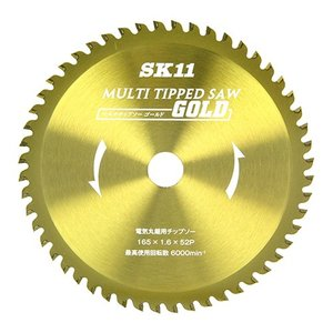 SK11 MULTIチップソー 165X52Pの関連商品7