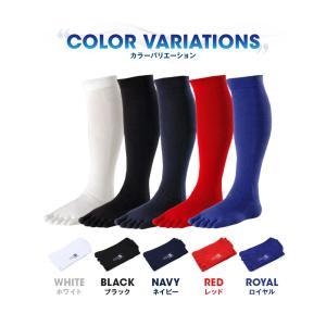 5本指 靴下 ハイソックス メンズ 強い スポーツ アウトドア ソックス 日本製 五本指|kenbee-sports-socks|02