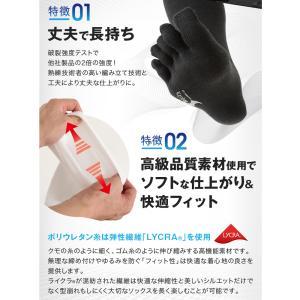 5本指 靴下 ハイソックス メンズ 強い スポーツ アウトドア ソックス 日本製 五本指|kenbee-sports-socks|04
