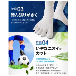 5本指 靴下 ハイソックス メンズ 強い スポーツ アウトドア ソックス 日本製 五本指|kenbee-sports-socks|05