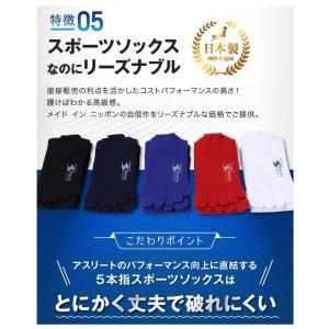 5本指 靴下 ハイソックス メンズ 強い スポーツ アウトドア ソックス 日本製 五本指|kenbee-sports-socks|06