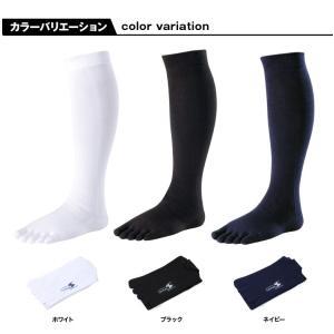 5本指  靴下 お試し 2足セット 【送料無料】 ハイソックス メンズ 強い スポーツ アウトドア ソックス 日本製 五本指|kenbee-sports-socks|05